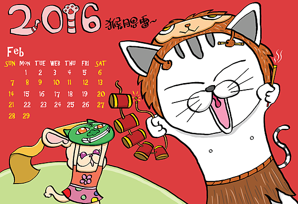 105年桌曆