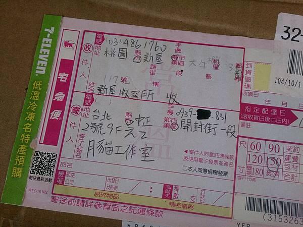 新屋貓舍_1041003_4_03.jpg