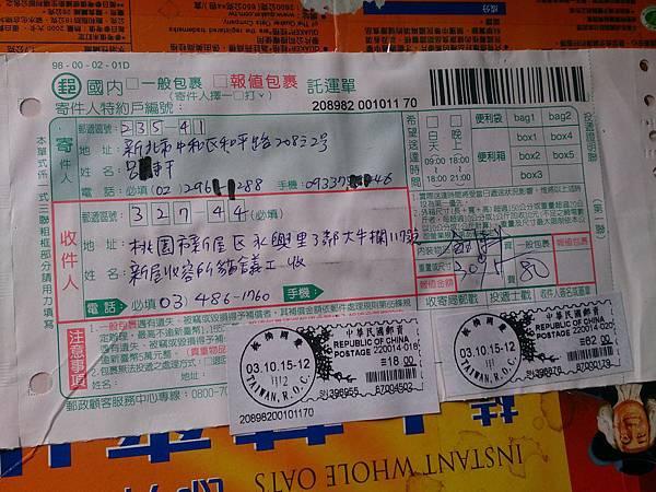新屋貓舍_1041010_4_18.jpg