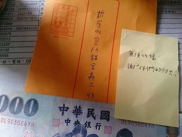 新屋貓舍_1041010_4_20.jpg