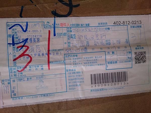 新屋貓舍_1041010_4_05.jpg