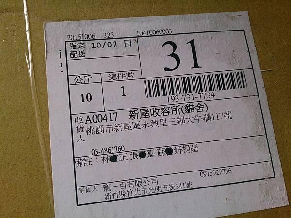 新屋貓舍_1041010_4_10.jpg