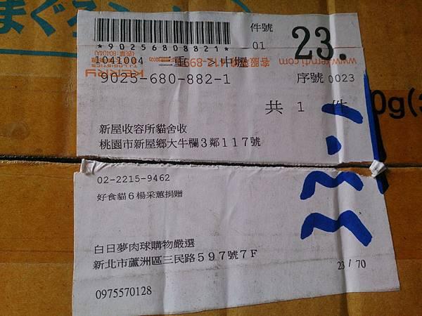 新屋貓舍_1041010_4_12.jpg