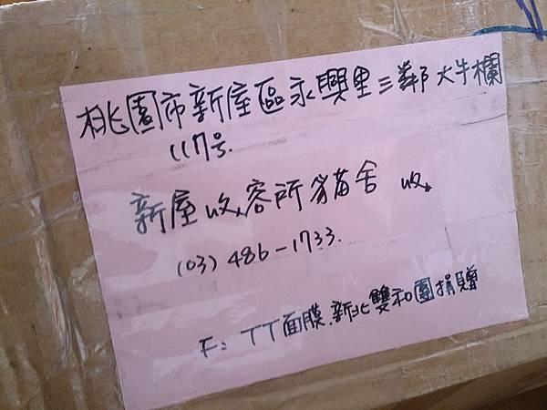 新屋貓舍_1041017_4_40.jpg