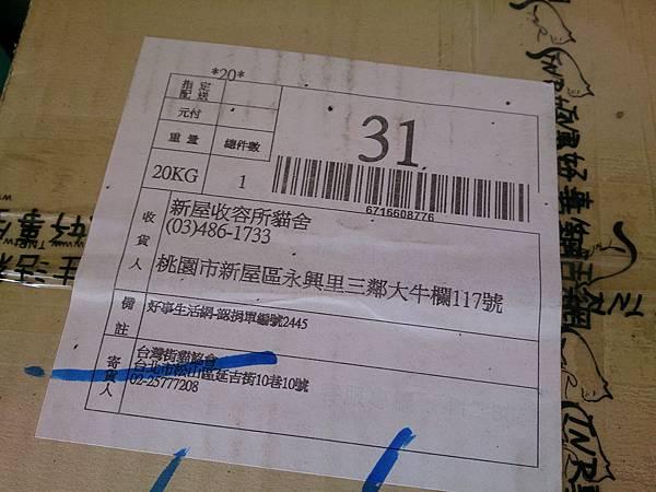 新屋貓舍_1041017_4_01.jpg
