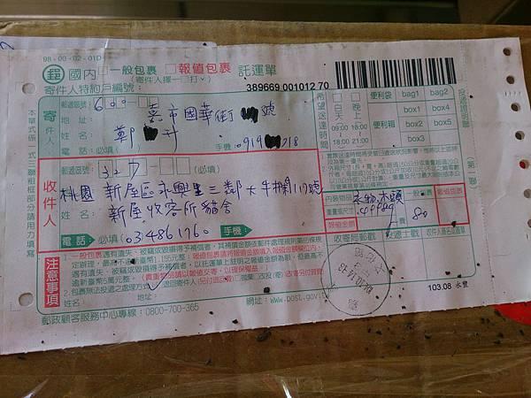 新屋貓舍_1041017_4_17.jpg