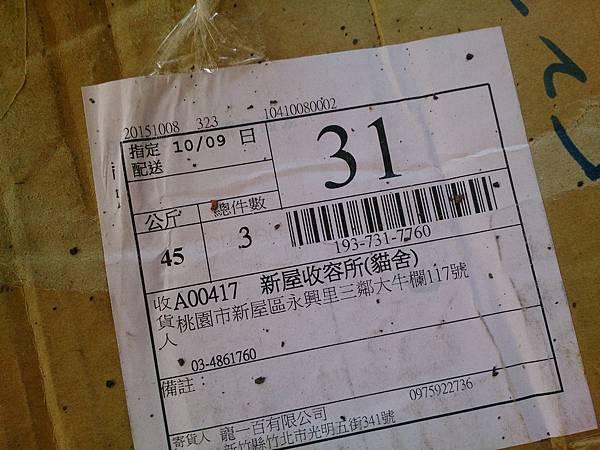 新屋貓舍_1041017_4_25.jpg