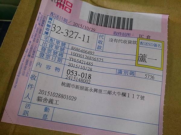 新屋貓舍_1041031_4_09.jpg