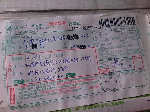 新屋貓舍_1041031_4_11.jpg