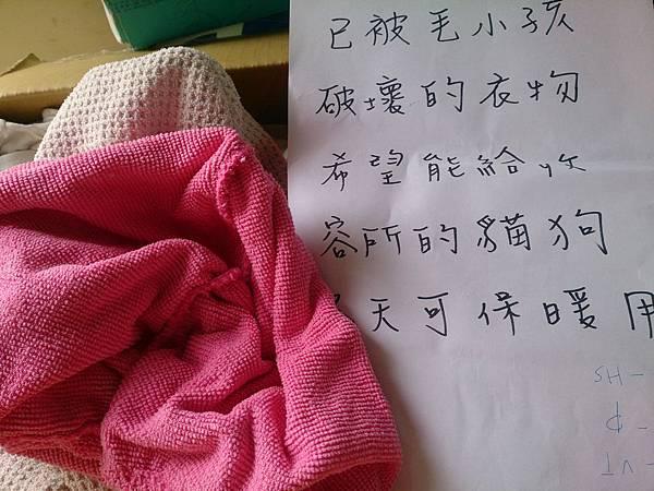 新屋貓舍_1041031_4_12.jpg