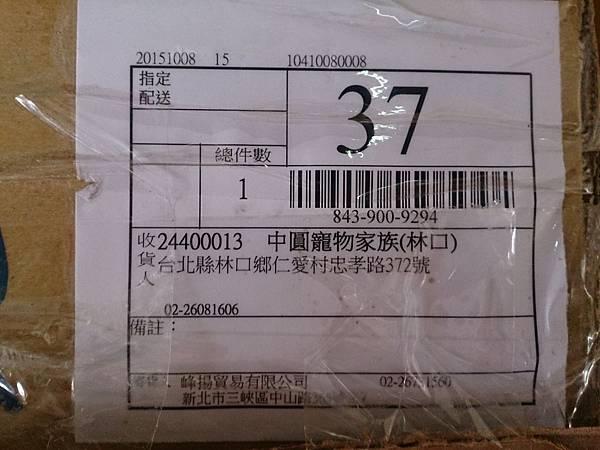 新屋貓舍_1041031_4_01.jpg