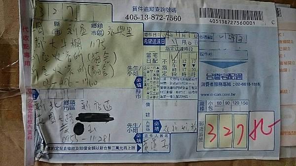新屋貓舍_1041114_4_民眾愛心物資_06.jpg