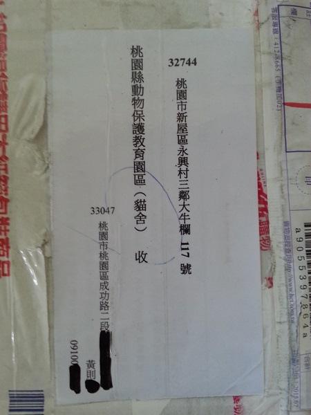 20151212_114807.jpg