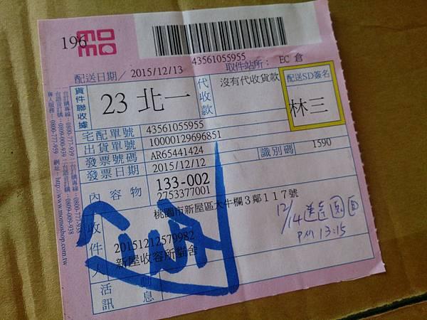 新屋貓舍_1041219_4_愛心捐贈物資_13.jpg