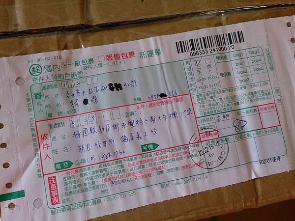 新屋貓舍_1041219_4_愛心捐贈物資_15.jpg