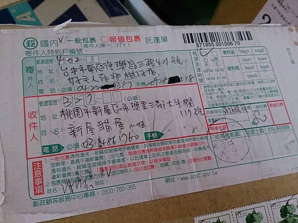 新屋貓舍_1041219_4_愛心捐贈物資_03.jpg