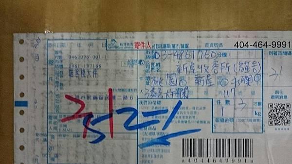 新屋貓舍_1041226_4_愛心捐贈物資_16.jpg