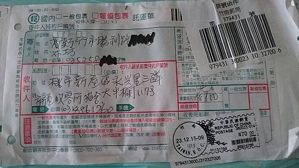 新屋貓舍_1041226_4_愛心捐贈物資_04.jpg