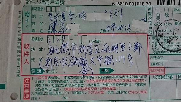新屋貓舍_1041226_4_愛心捐贈物資_09.jpg