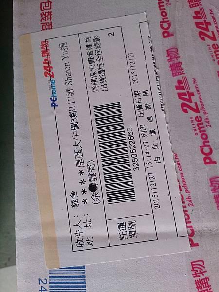 新屋貓舍_20160102_4_民眾捐贈物資_13.jpg