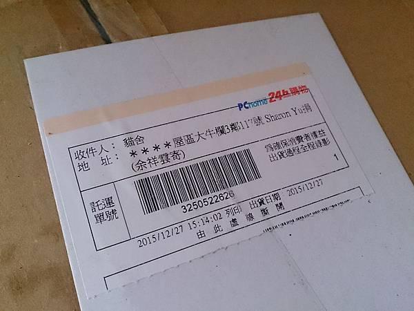 新屋貓舍_20160102_4_民眾捐贈物資_15.jpg