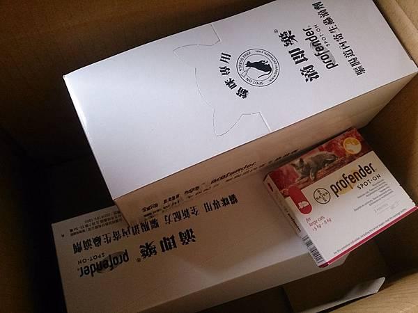 新屋貓舍_20160102_4_民眾捐贈物資_08.jpg