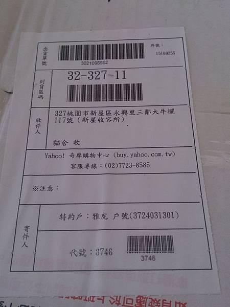 新屋貓舍_20160229_4_民眾捐贈物資_35.jpg