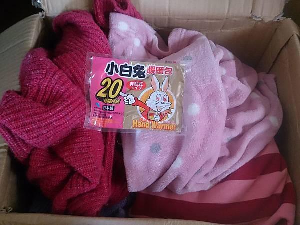 新屋貓舍_20160229_4_民眾捐贈物資_06.jpg