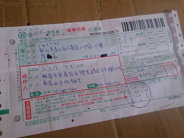 新屋貓舍_20160229_4_民眾捐贈物資_05.jpg