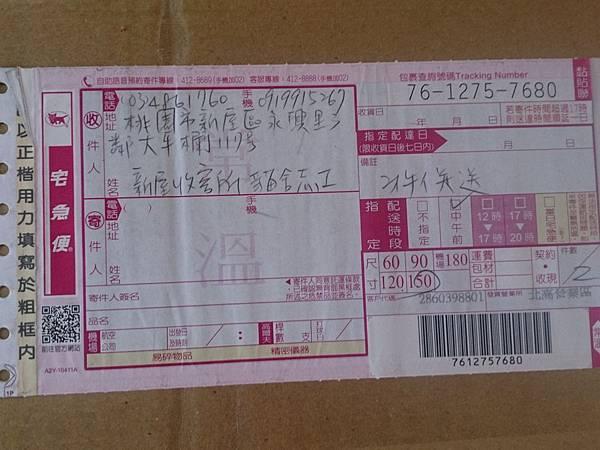 新屋貓舍_20160229_4_民眾捐贈物資_11.jpg