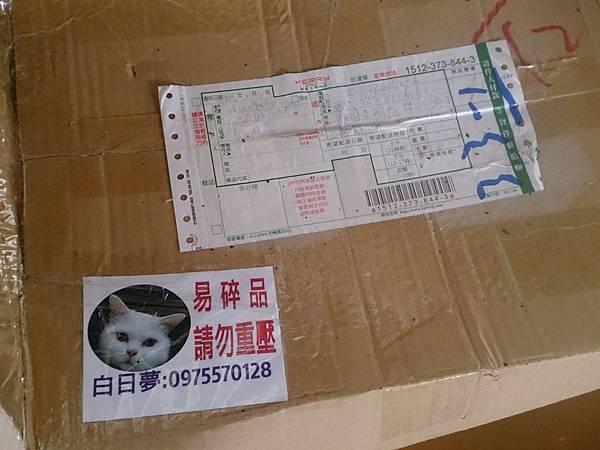 新屋貓舍_20160229_4_民眾捐贈物資_18.jpg