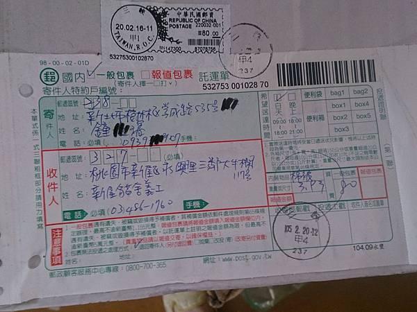 新屋貓舍_20160229_4_民眾捐贈物資_23.jpg