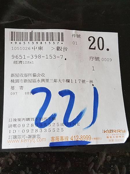 20161029_133039.jpg
