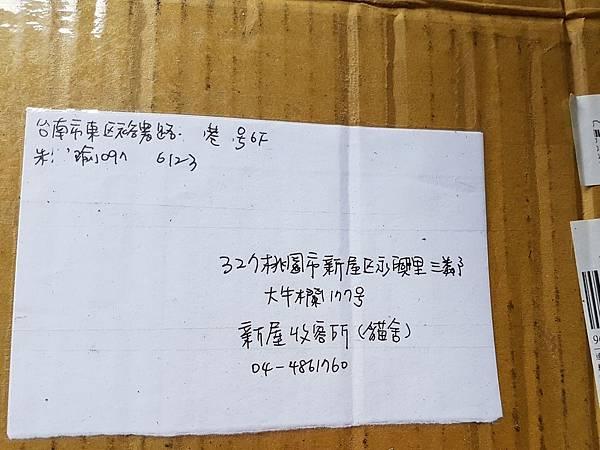 20161029_133416.jpg