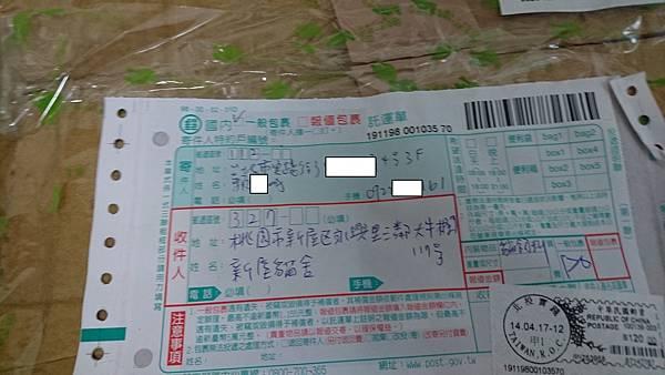 DSC_2143.JPG