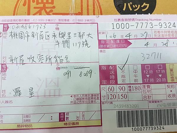 20170429_105603.jpg