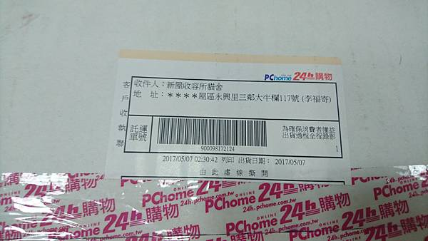 DSC_2237.JPG