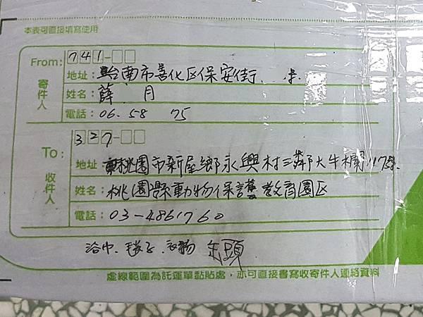 20170701_115216.jpg