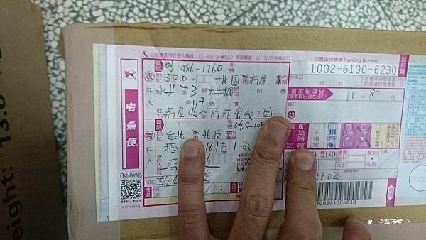 20171111_171125_0028.jpg