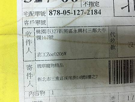 20180224 新屋_180225_0005.jpg