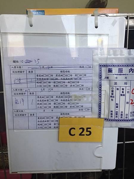 20180728 新屋_180729_0001.jpg