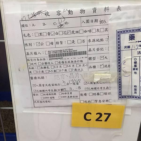 20180728 新屋_180729_0009.jpg