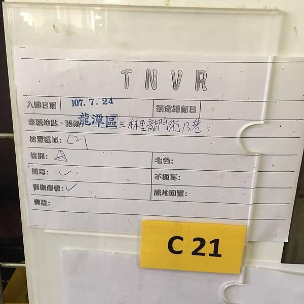 20180728 新屋_180729_0028.jpg