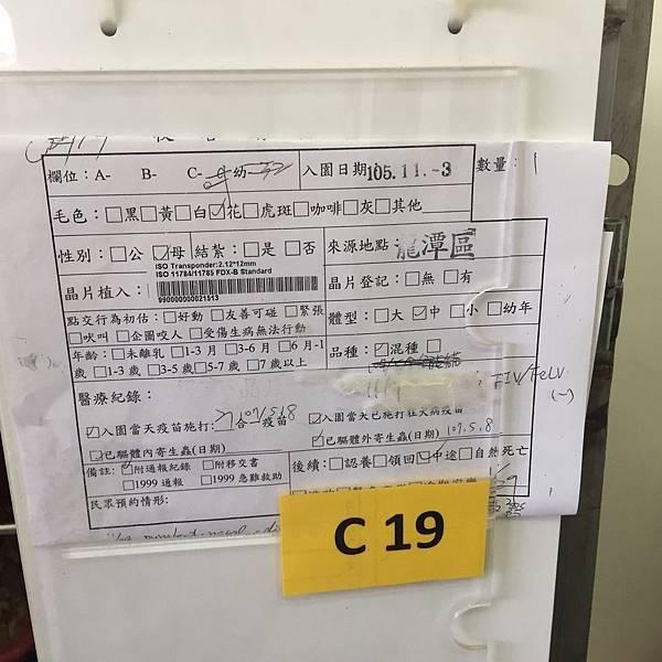 20180728 新屋_180729_0026.jpg