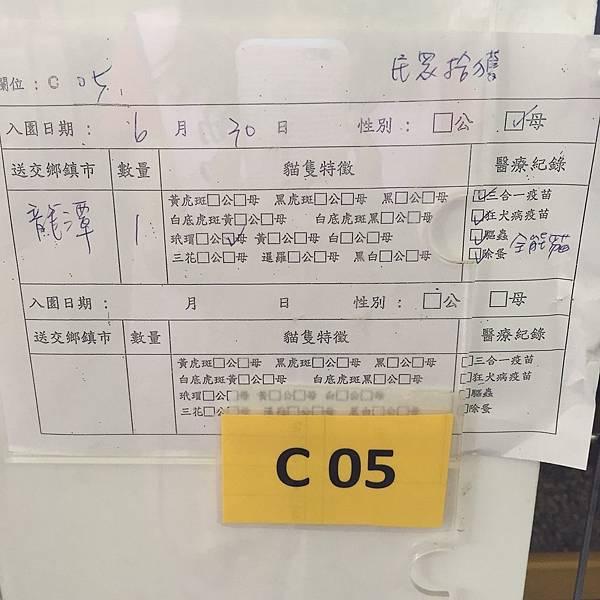 20180728 新屋_180729_0038.jpg