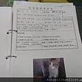 DSC_4196.JPG