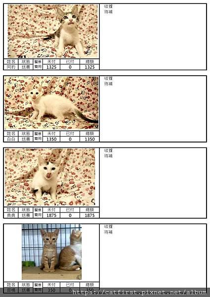 ilovepdf_com-64.jpg