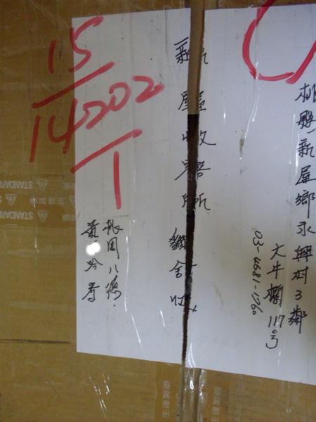 SDC18884.JPG
