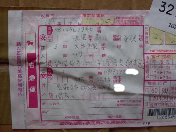SDC18875.JPG