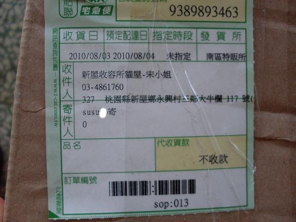 SDC18536.JPG